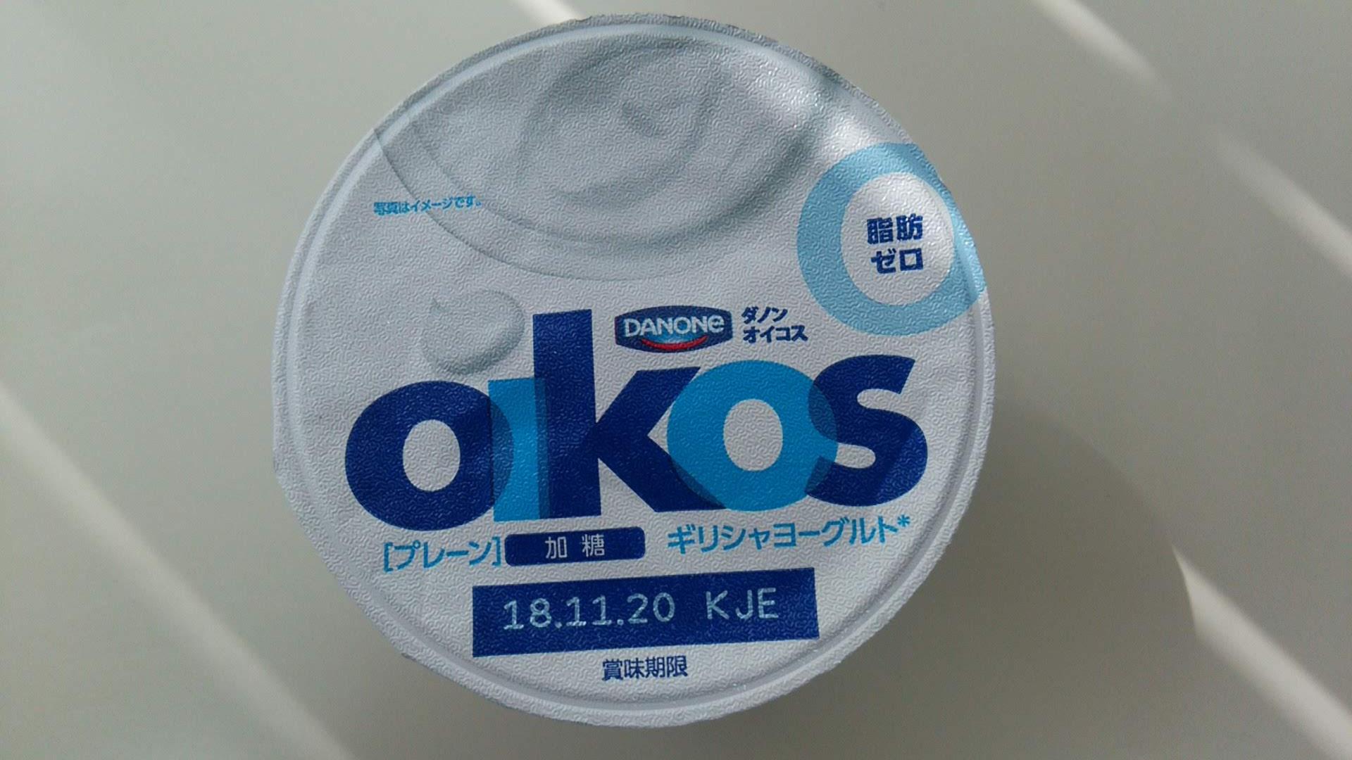 オイコス 賞味 期限