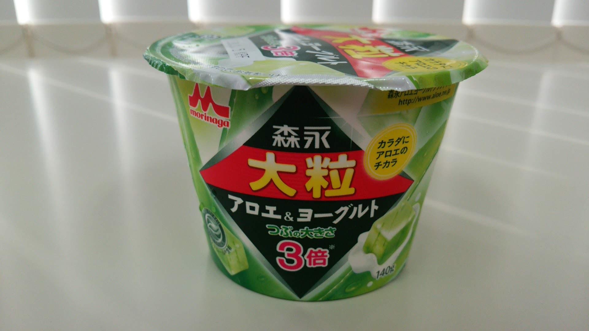 森永【大粒アロエ&ヨーグルト】