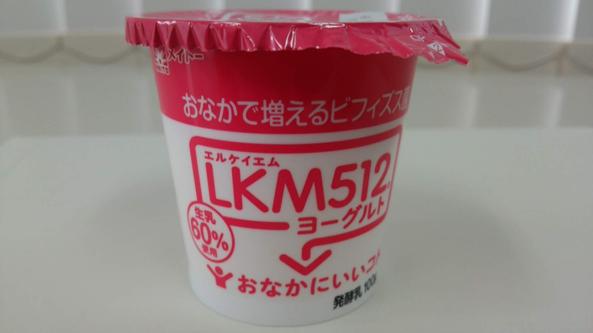 メイトー協同乳業【LKM512ヨーグルト】