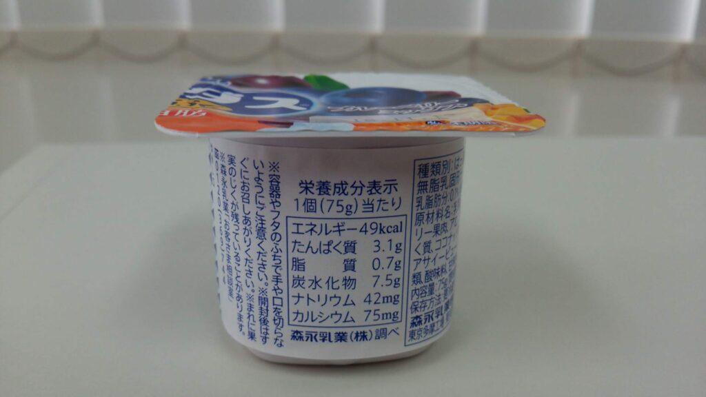 森永『ビヒダスヨーグルトバラエティセット・ブルーベリーミックス』栄養成分表示