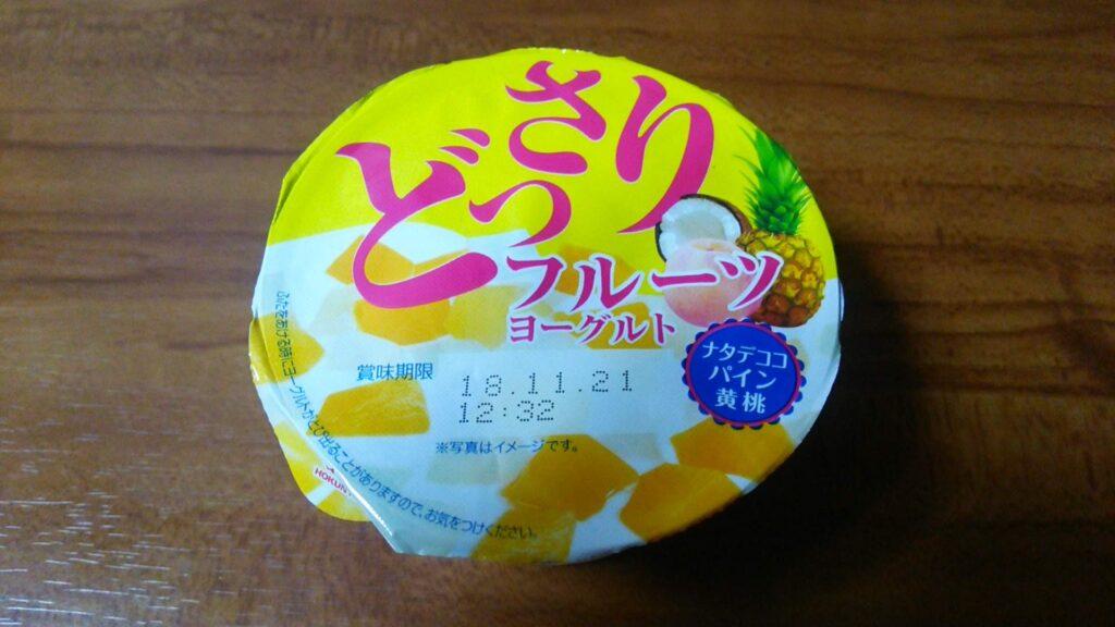 北乳【どっさりフルーツヨーグルト】