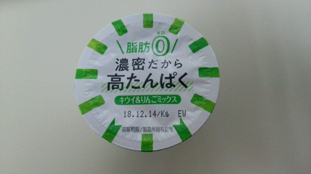 明治『The Greek yogurt キウィ&りんご』濃密だから高たんぱくなギリシャヨーグルト