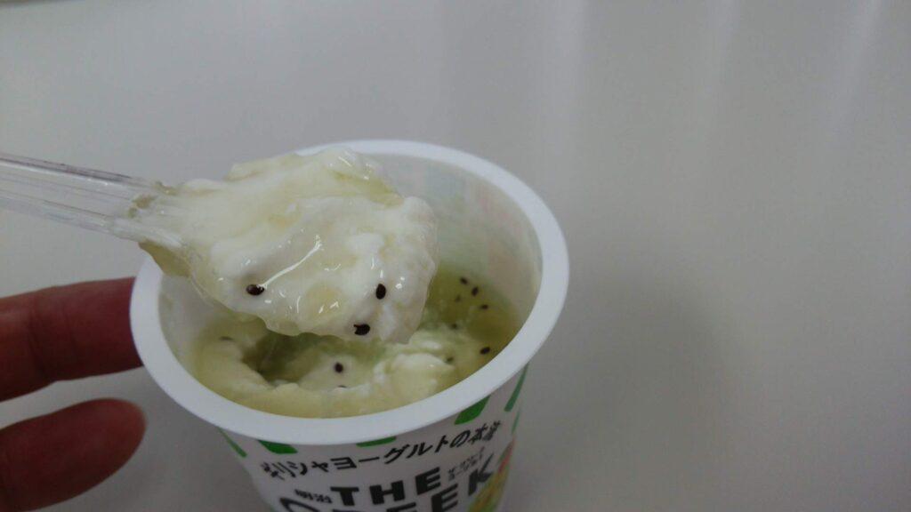 The Greek Yogurt キウィ&りんごのレビュー