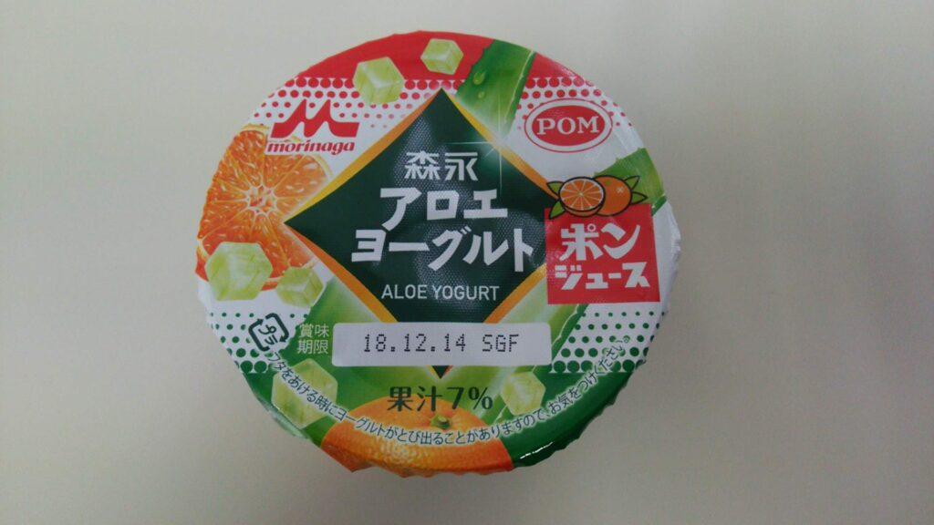 森永『アロエ&ヨーグルト ポンジュース味』