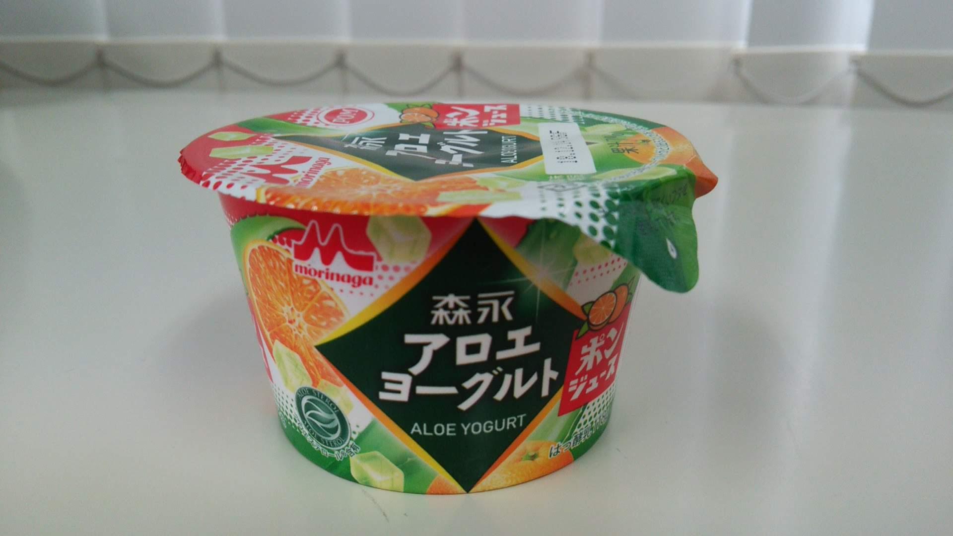 森永『アロエ&ヨーグルト ポンジュース』