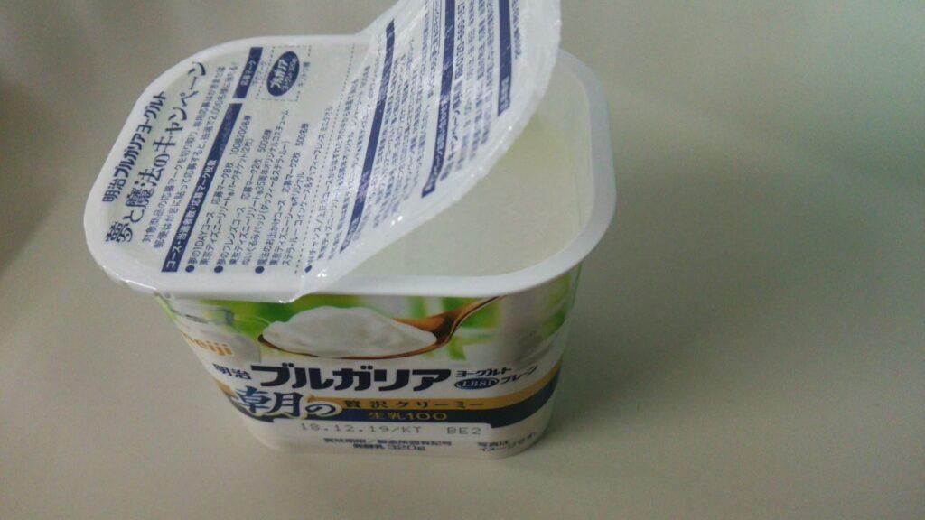 明治ブルガリアヨーグルト『LB81プレーン朝の贅沢クリーミー生乳100』320gは食べ応えあり!