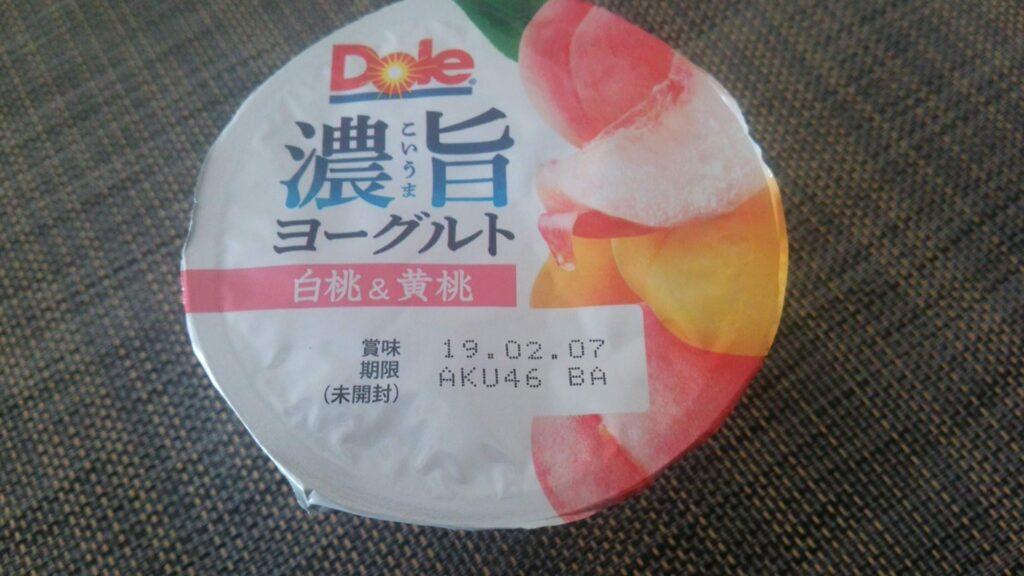 Dole【濃旨ヨーグルト白桃&黄桃】