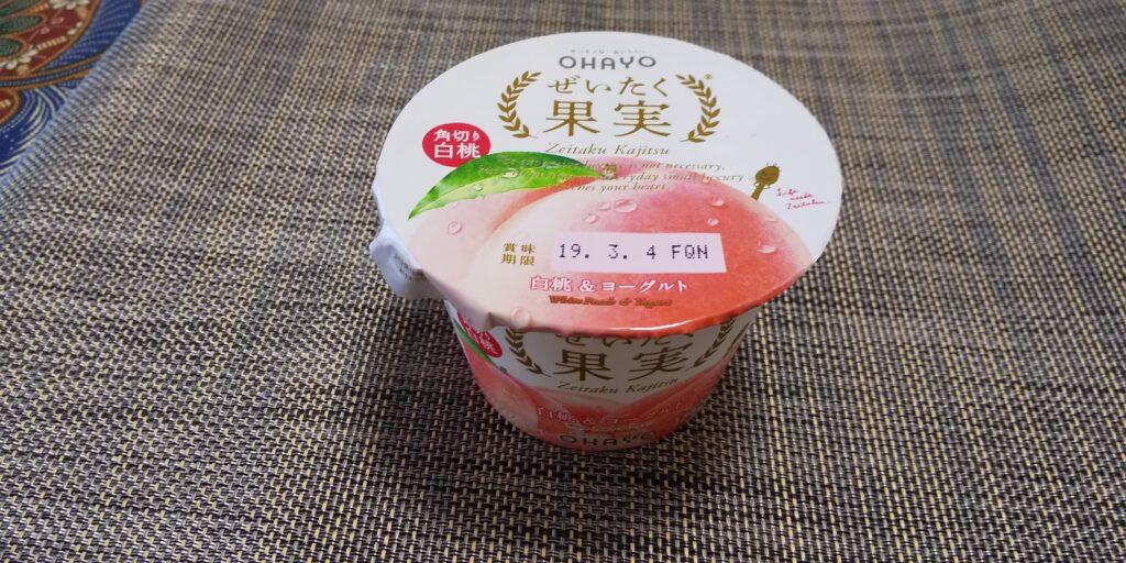 オハヨー乳業【ぜいたく果実白桃】