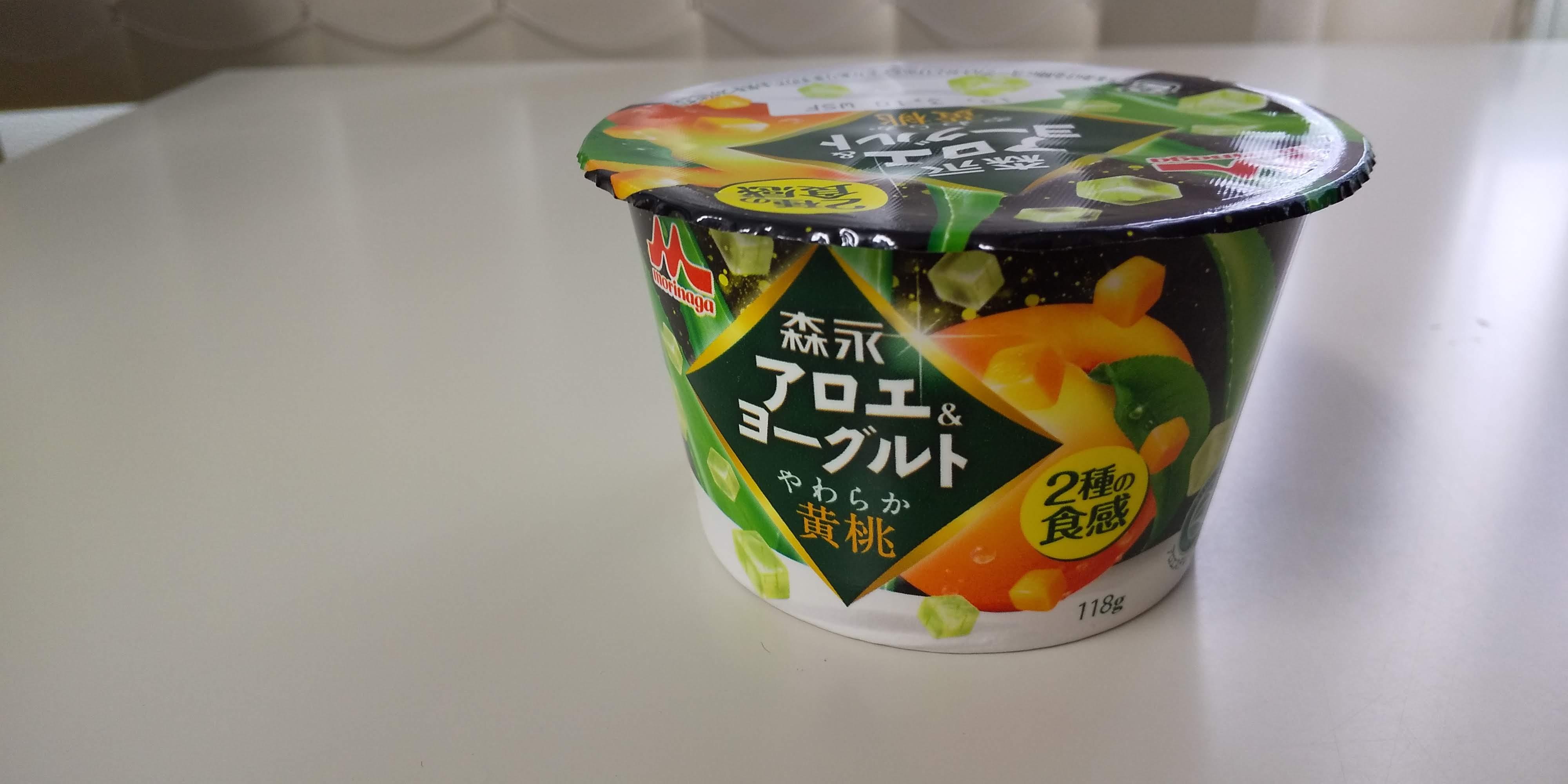 森永アロエ&ヨーグルト2種の食感やわらか黄桃