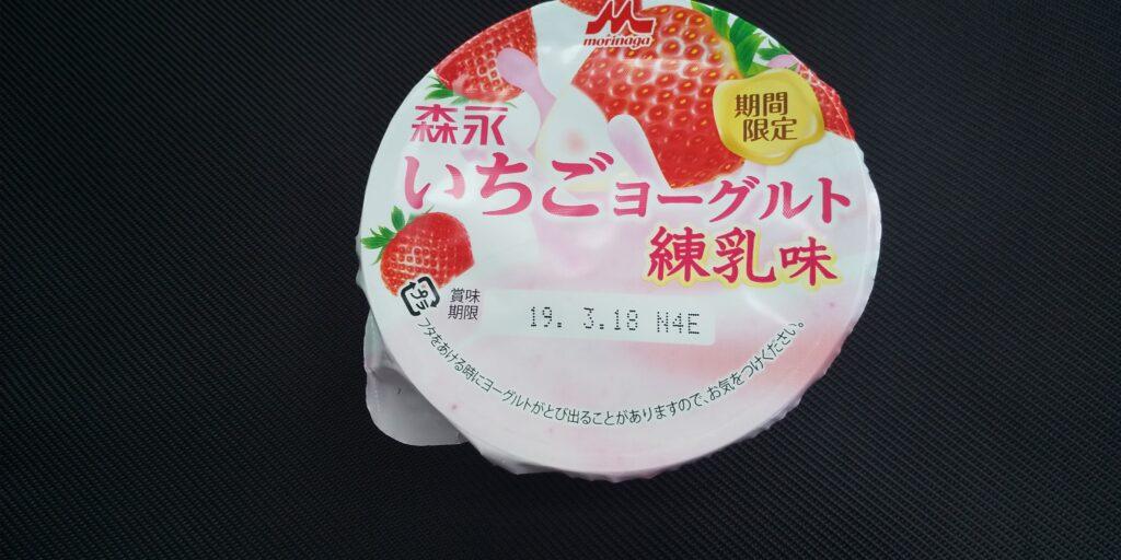 森永【いちごヨーグルト練乳味】