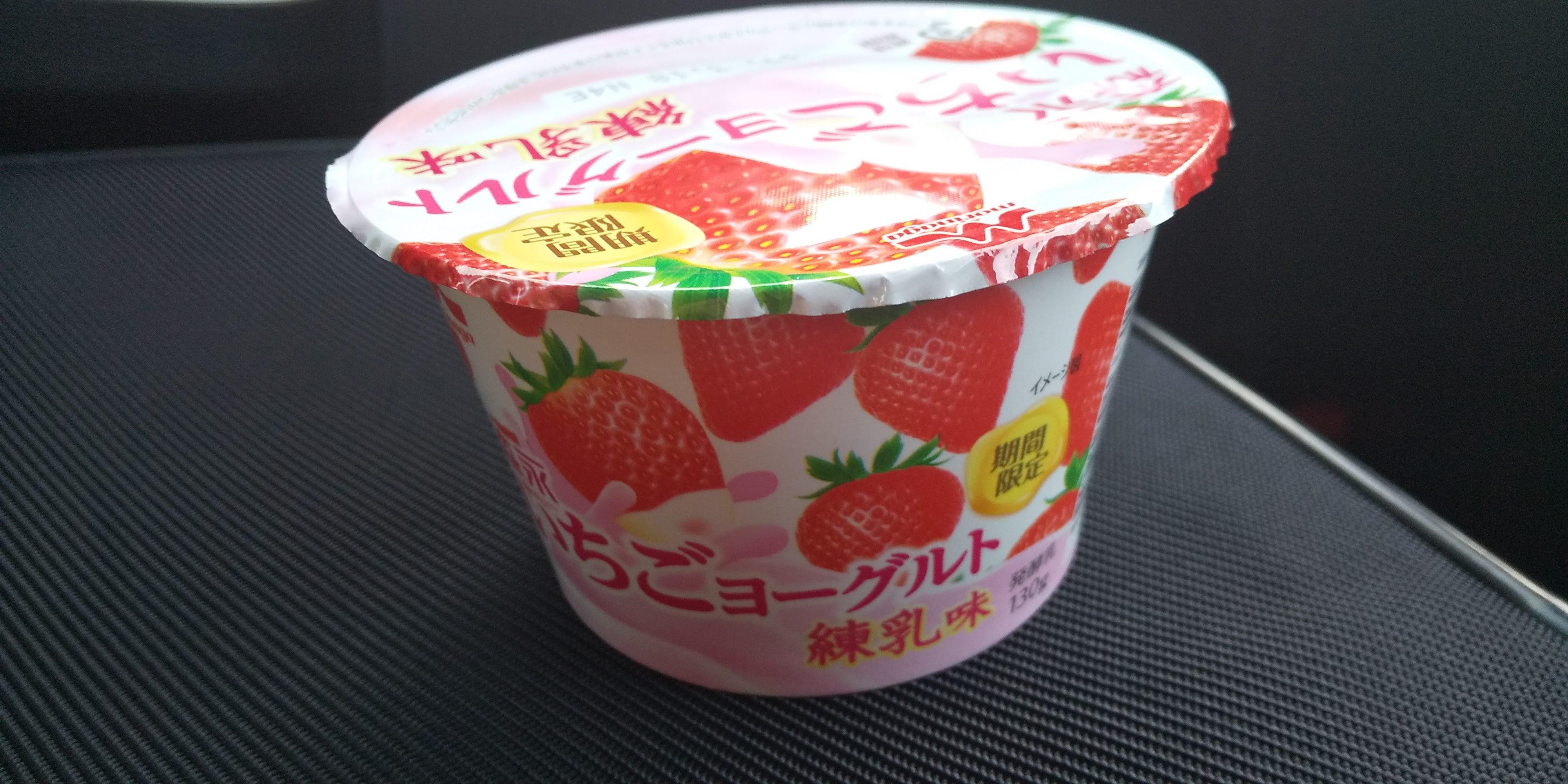 森永【いちごヨーグルト練乳味】期間限定