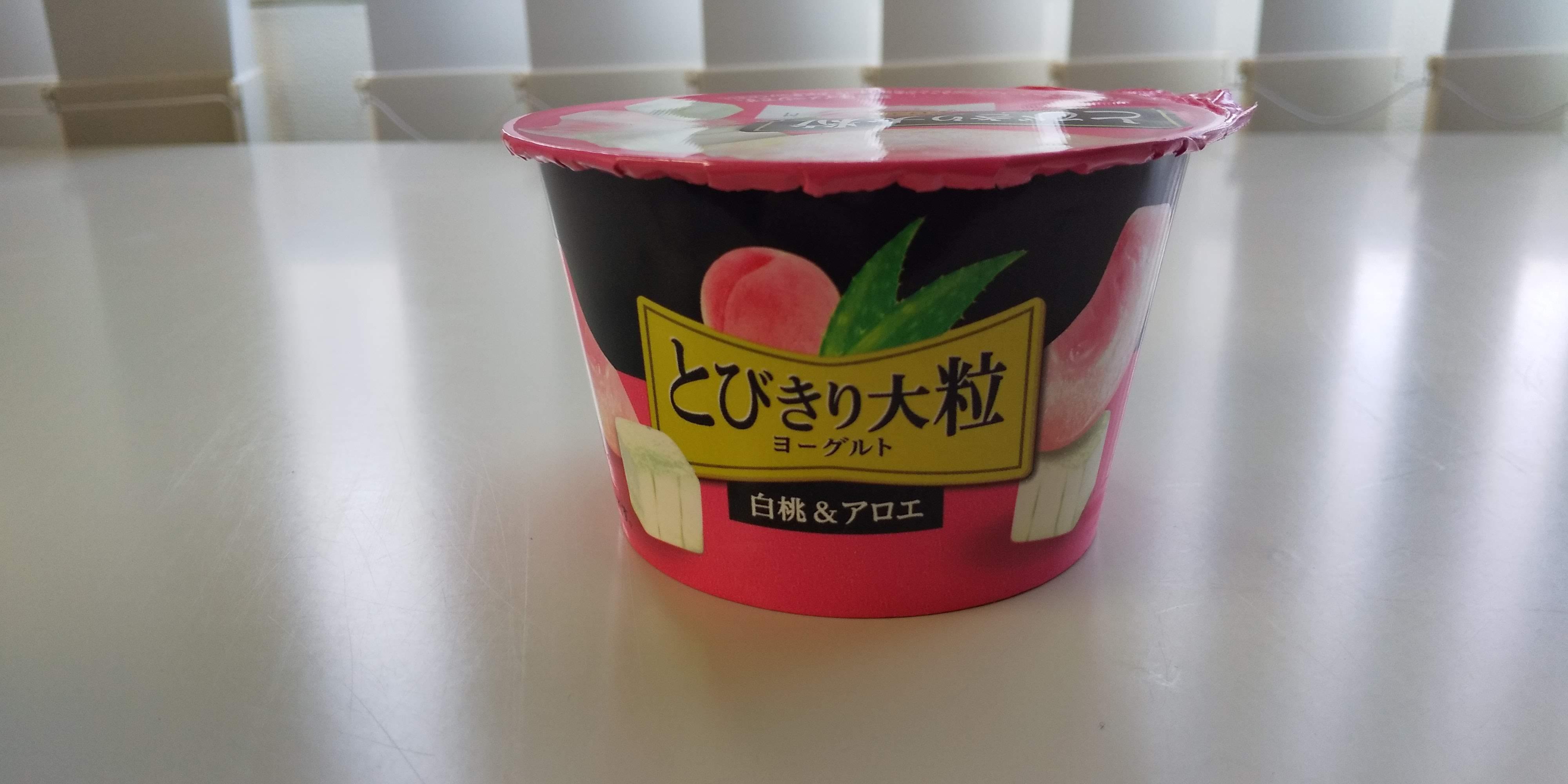 北乳【とびきり大粒ヨーグルト白桃&アロエ】