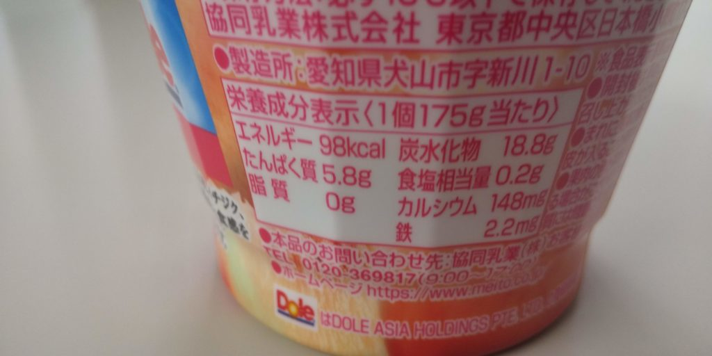 協同乳業【Doleピーチミックスヨーグルト+鉄分】栄養成分表示