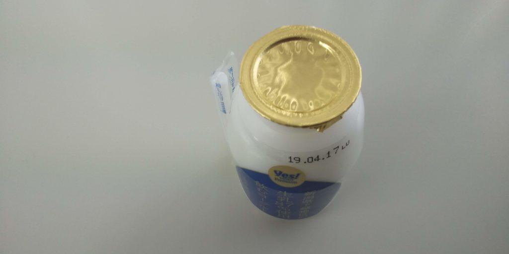 ヤオコープレミアム『新潟県下越地区の生乳87%使用飲むヨーグルト』