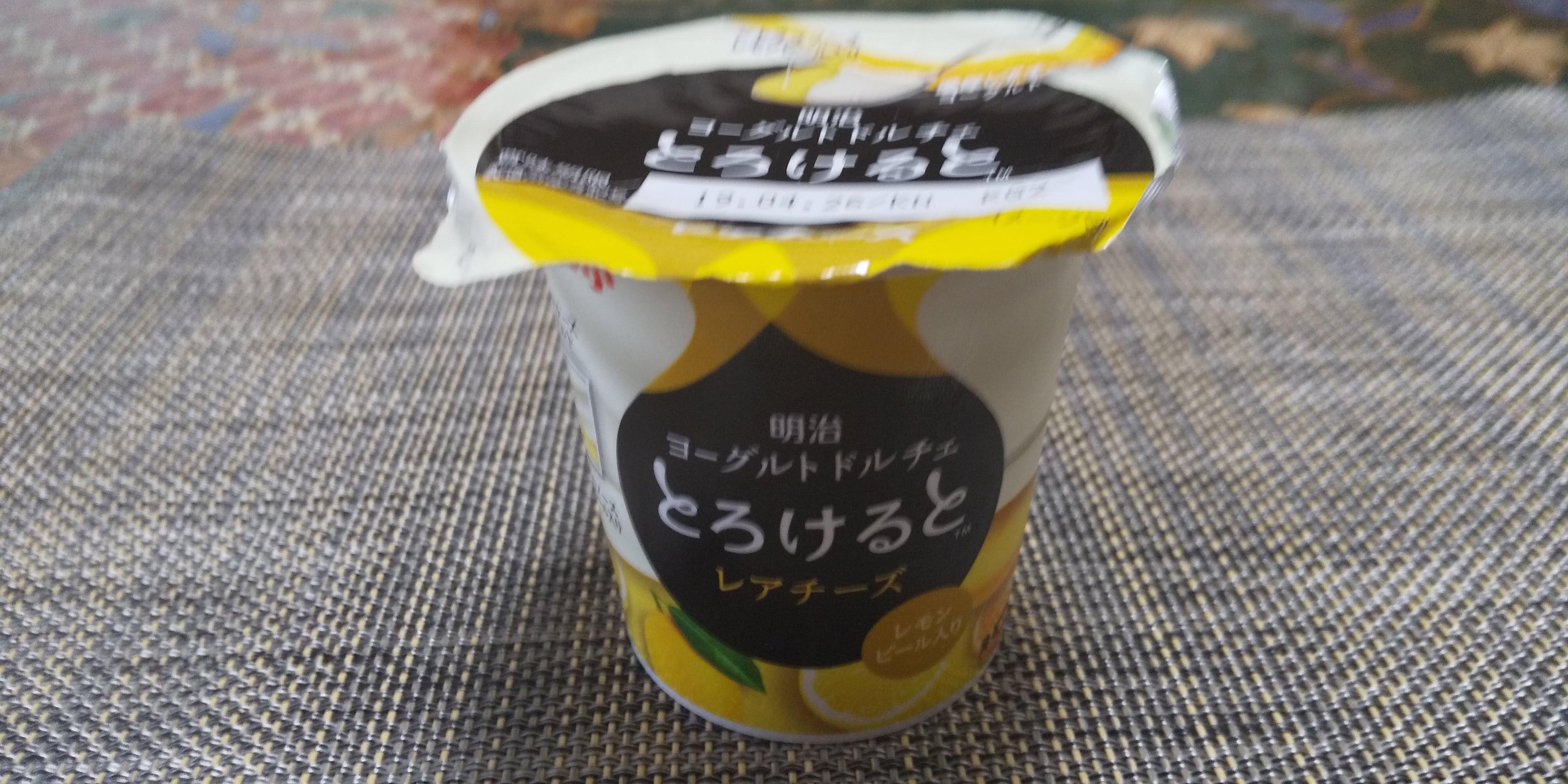明治ヨーグルトドルチェ【とろけるとレアチーズ】