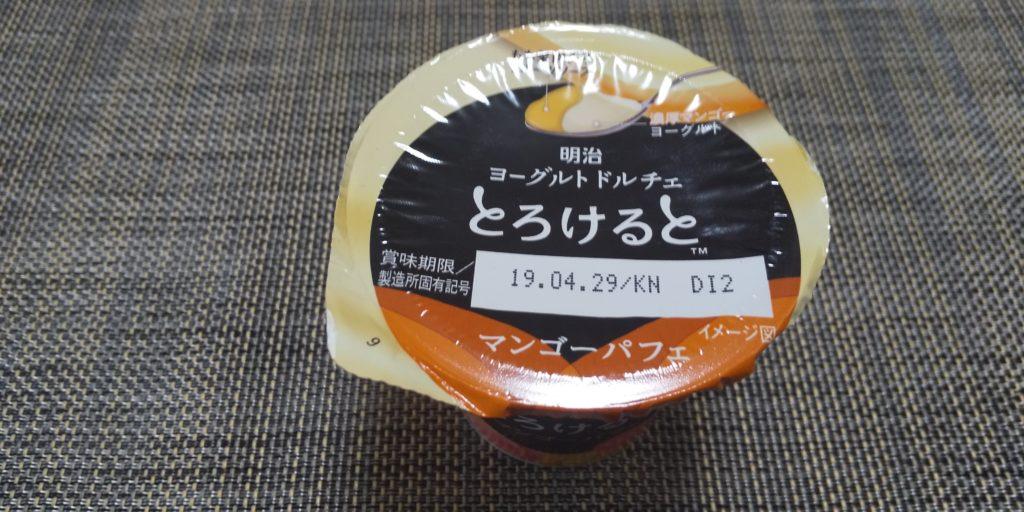 明治ヨーグルトドルチェ【とろけるとマンゴーパフェ】