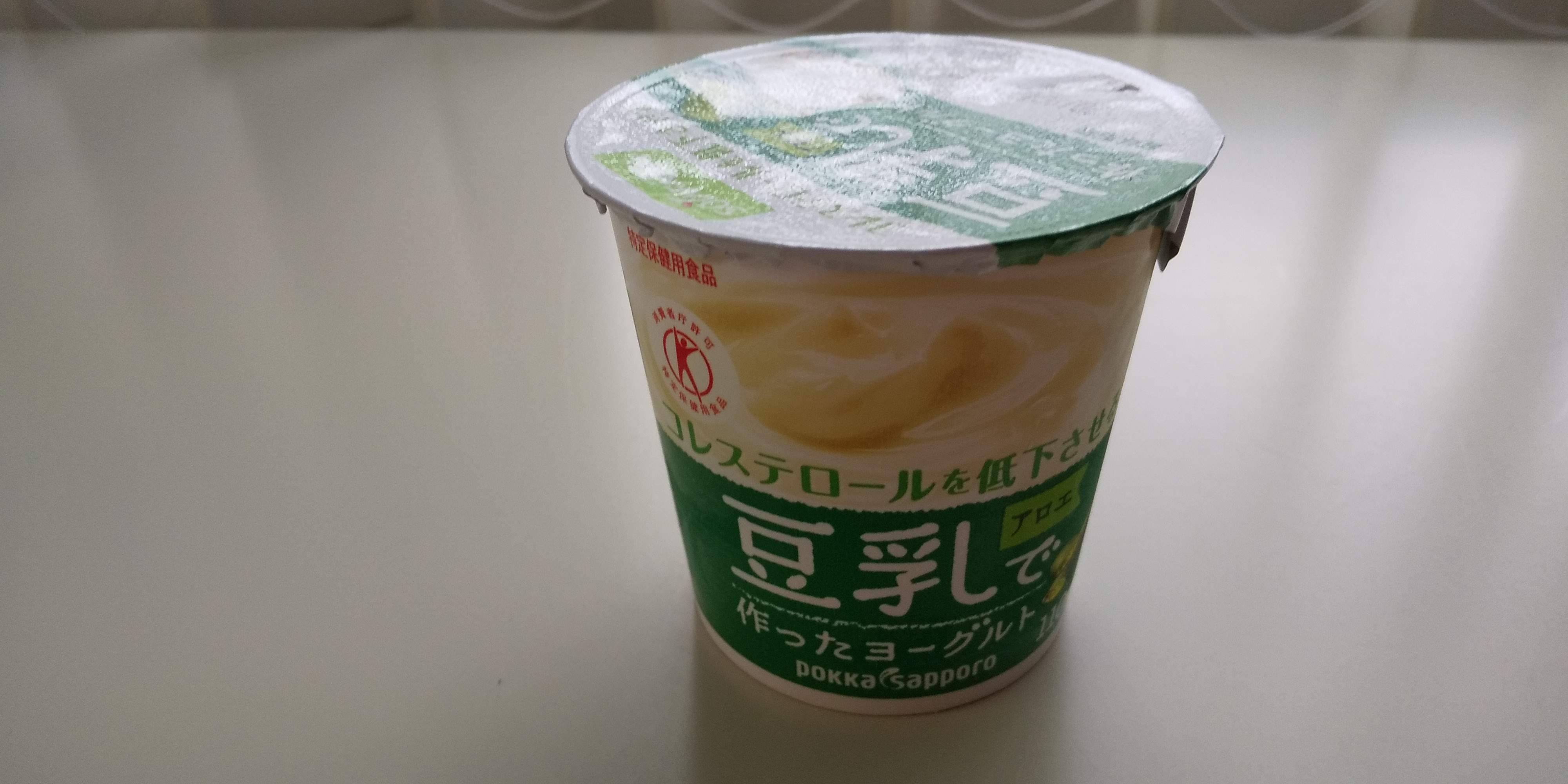 ポッカサッポロ『豆乳で作ったヨーグルトアロエ』