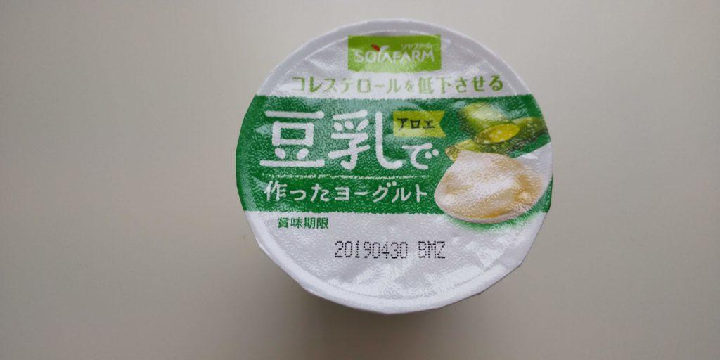 ポッカサッポロ【豆乳で作ったヨーグルトアロエ】