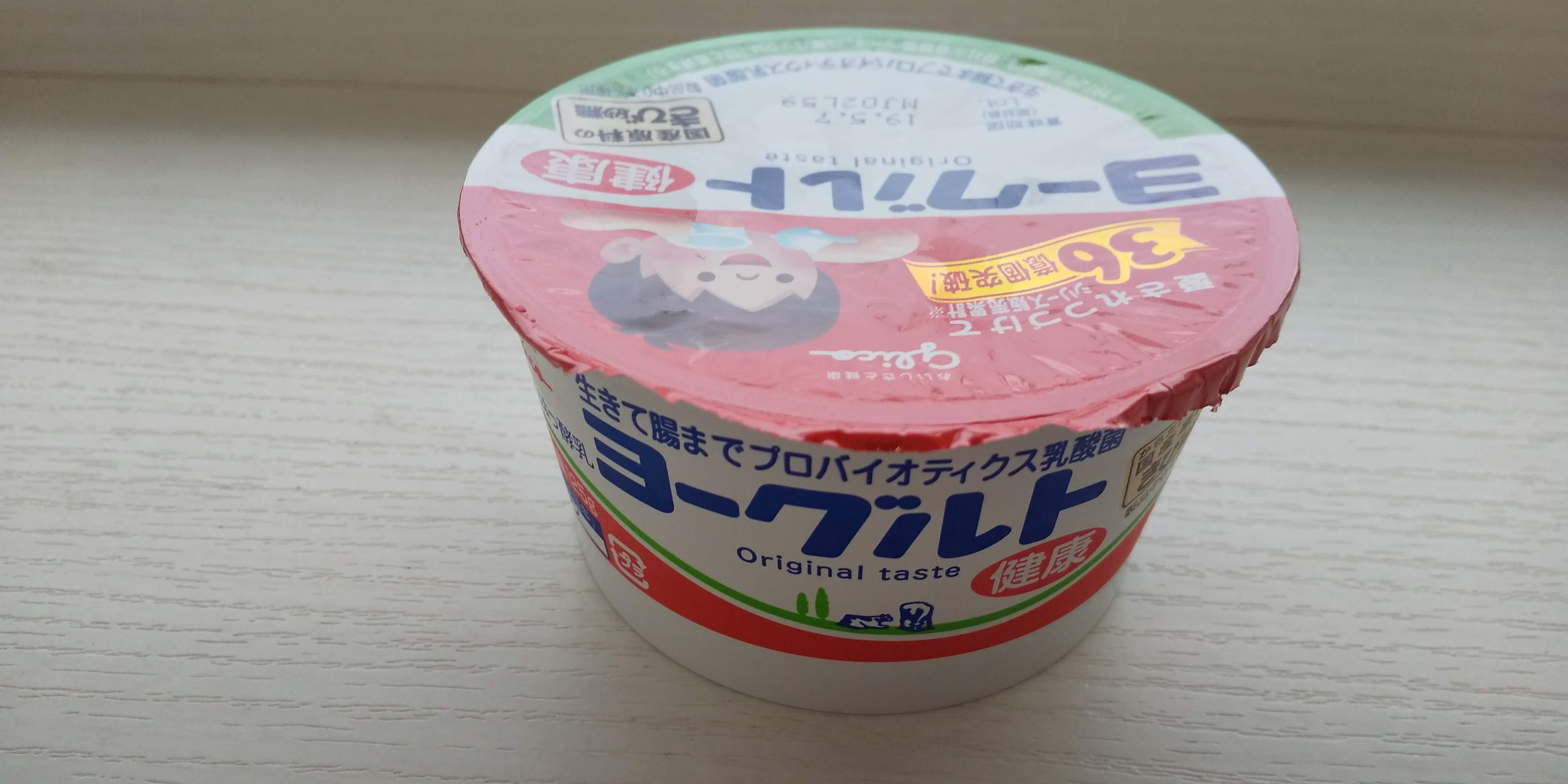 グリコ『ヨーグルト健康』Original Taste 125g