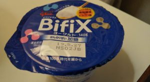 グリコ『ビフィックスBifiXヨーグルトほんのり甘い加糖140g』
