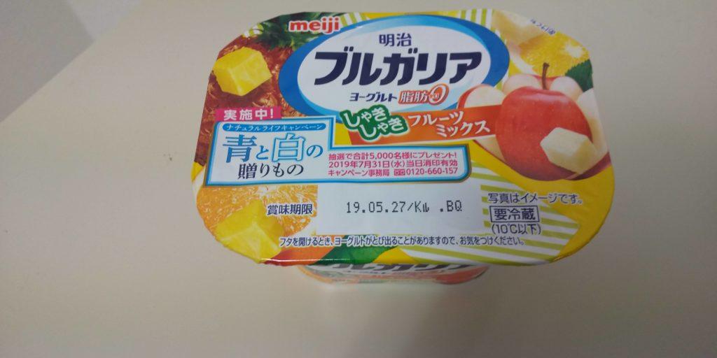 明治ブルガリアヨーグルト脂肪ゼロ「しゃきしゃきフルーツミックス」のパッケージ画像