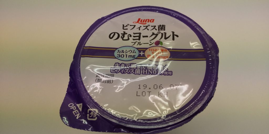 日本ルナ「ビフィズス菌のむヨーグルトプルーン」画像