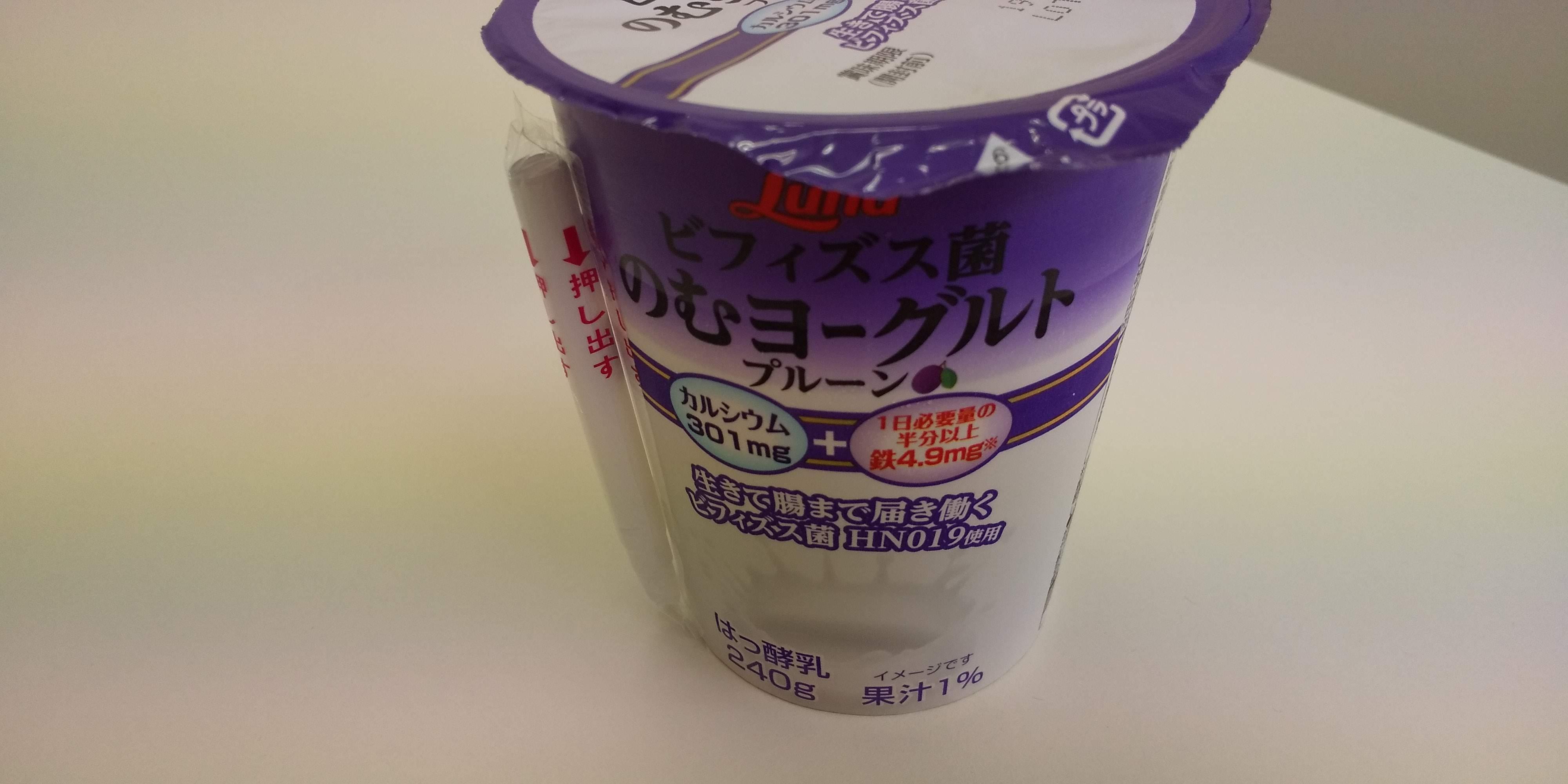日本ルナ「ビフィズス菌のむヨーグルトプレーン」の画像