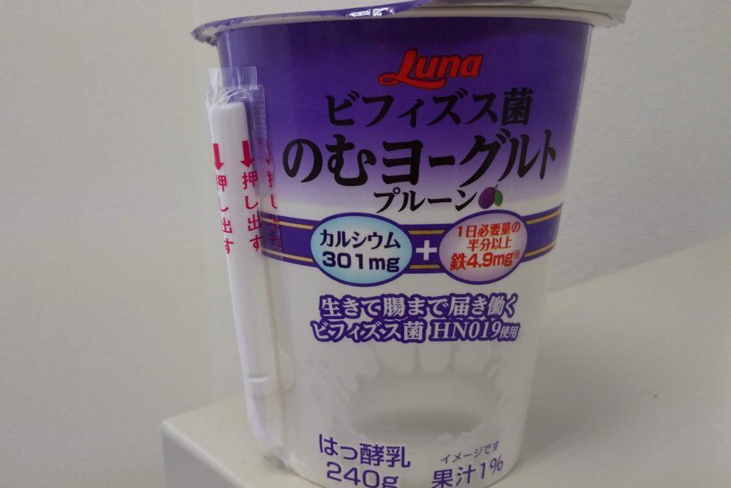 日本ルナ「ビフィズス菌のむヨーグルトプレーン」画像