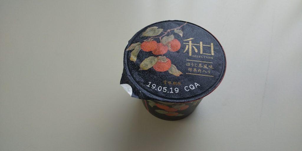 ダノン『和コレクション・ほうじ茶風味柿果肉入り』