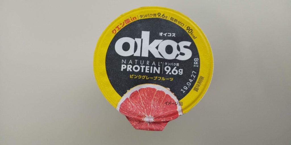 オイコスピンクグレープフルーツ画像