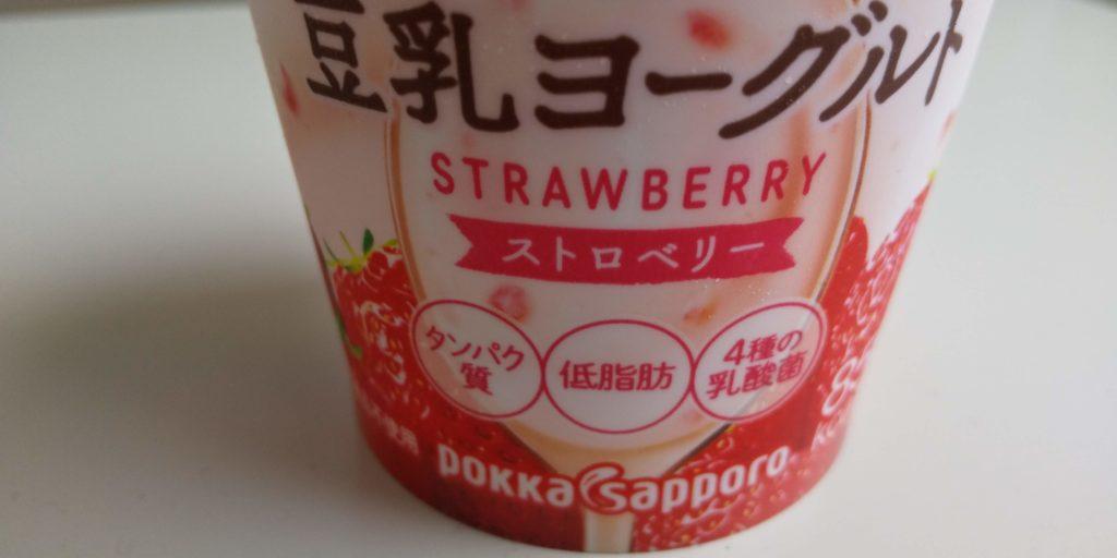 『ソイビオ豆乳ヨーグルト』特徴