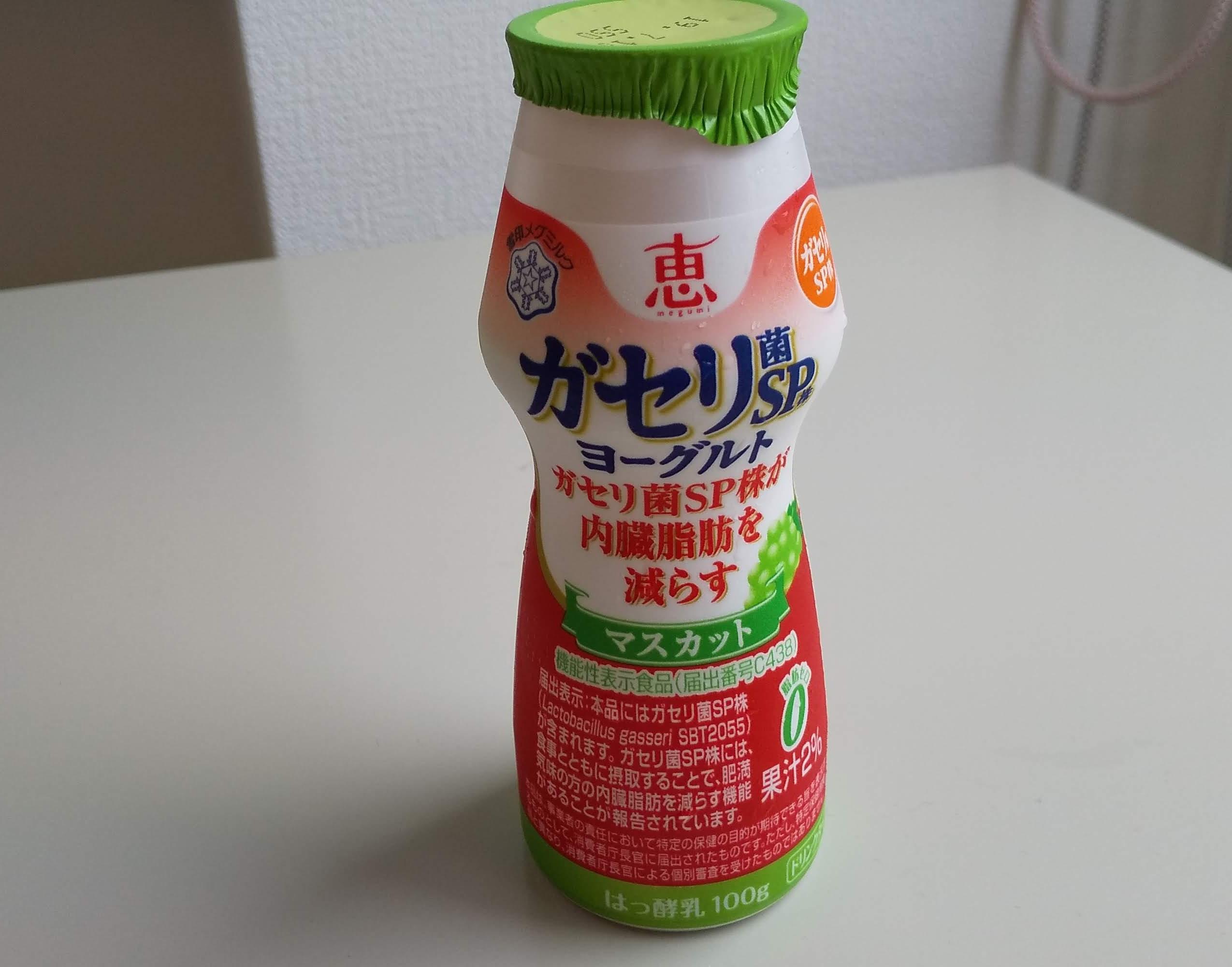 雪印メグミルク【恵ガセリ菌SPヨーグルトドリンクタイプマスカット】