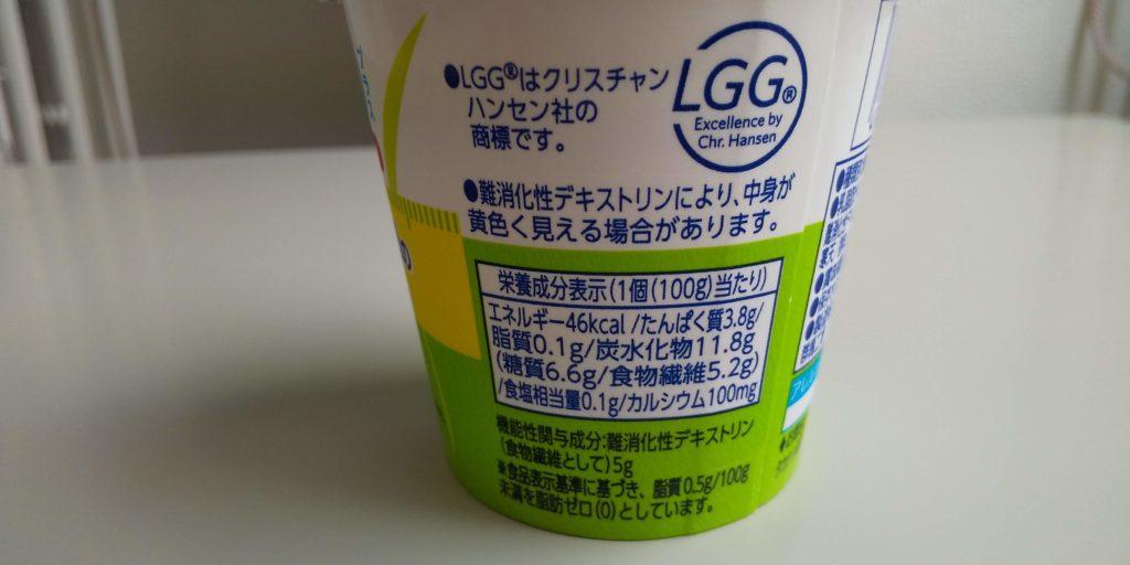 タカナシ『ヨーグルト脂肪ゼロプラス』栄養成分表示