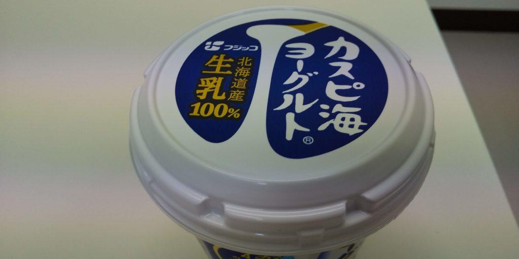 フジッコ【カスピ海ヨーグルト400g】生乳100%