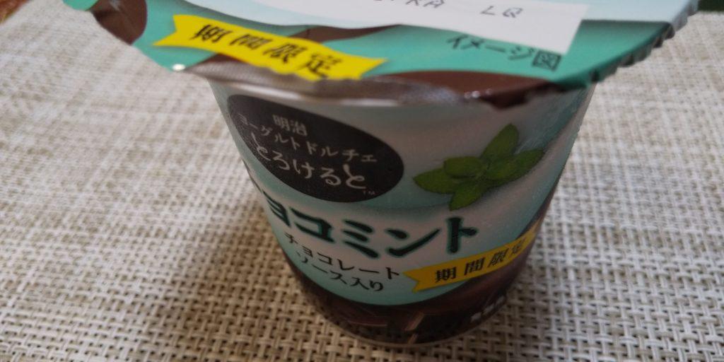 明治ヨーグルトドルチェ【とろけるとチョコレートミント】