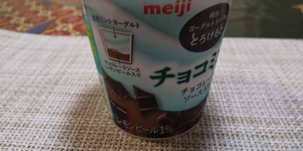 meiji【とろけるとチョコレートミント】
