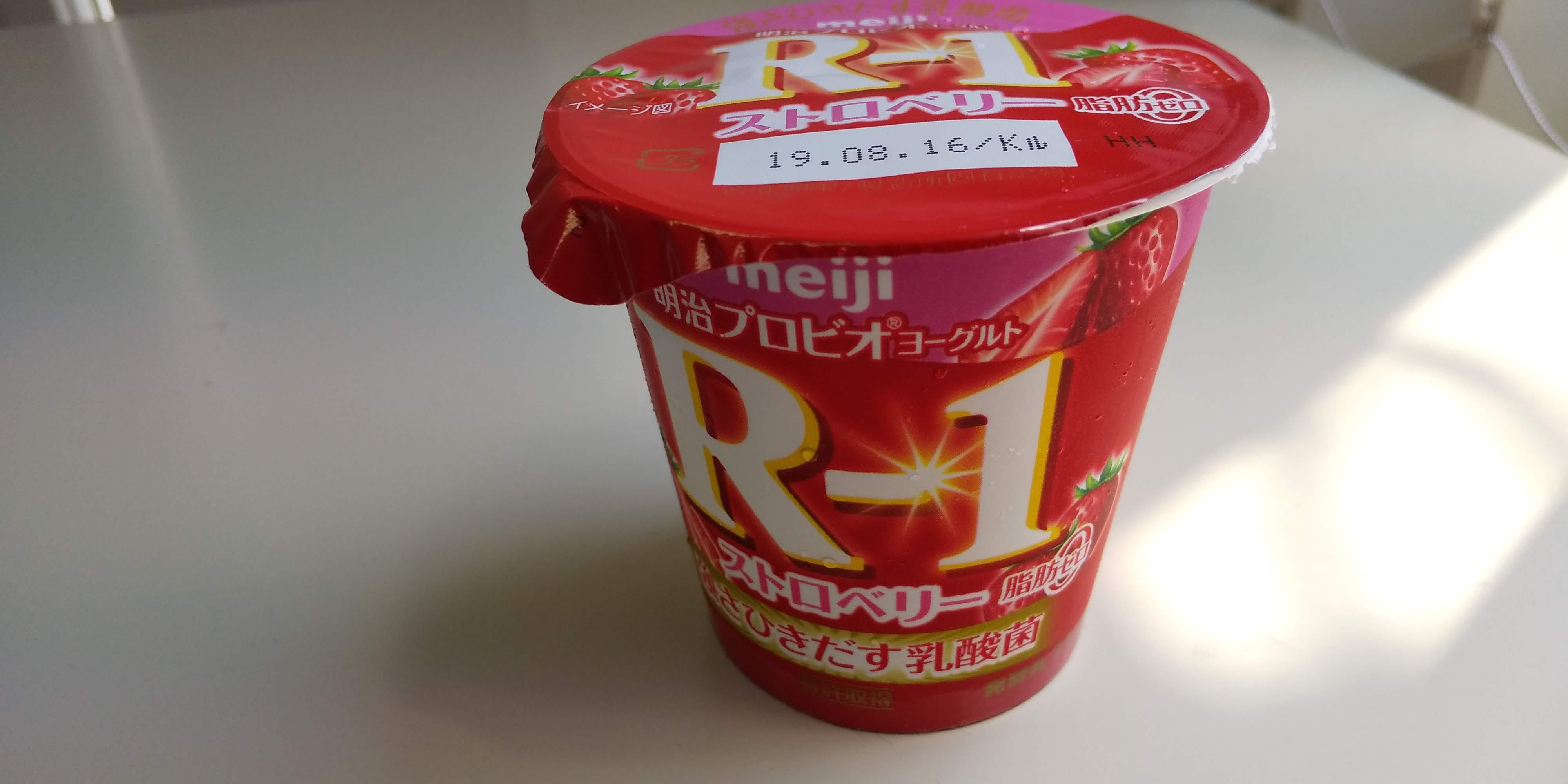 明治【プロビオヨーグルトR-1ストロベリー脂肪ゼロ】