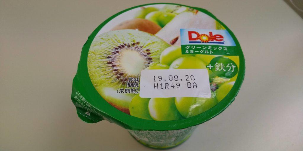 Doleグリーンミックスヨーグルト+鉄分