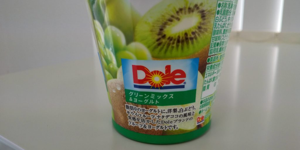 Dole【グリーンミックス&ヨーグルト鉄分】