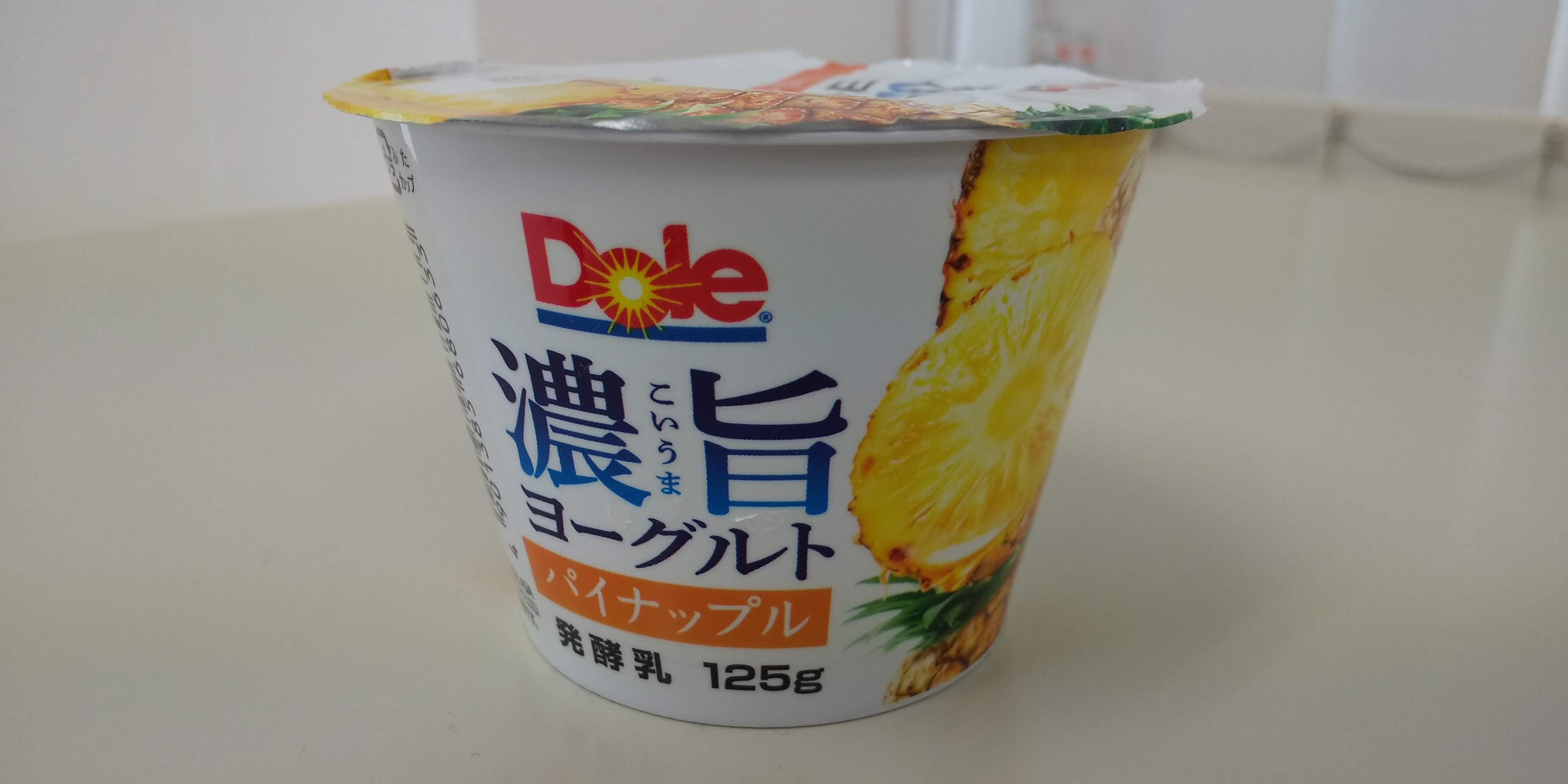 Dole【濃旨こくうまヨーグルトパイナップル】