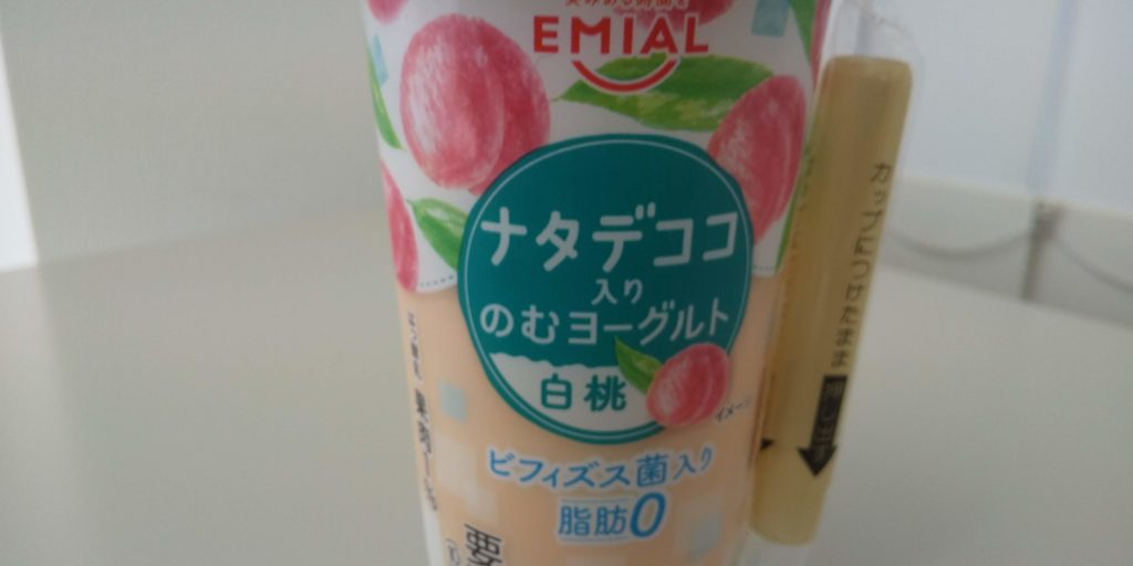 EMIAL【ナタデココ入りのむヨーグルト白桃】