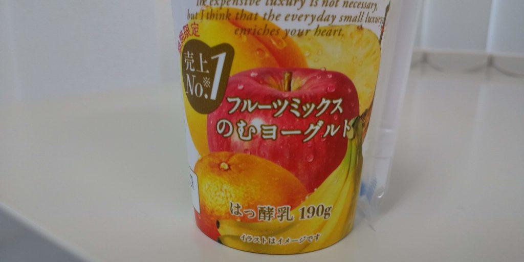 オハヨー【ぜいたく果実】フルーツミックスのむヨーグルト