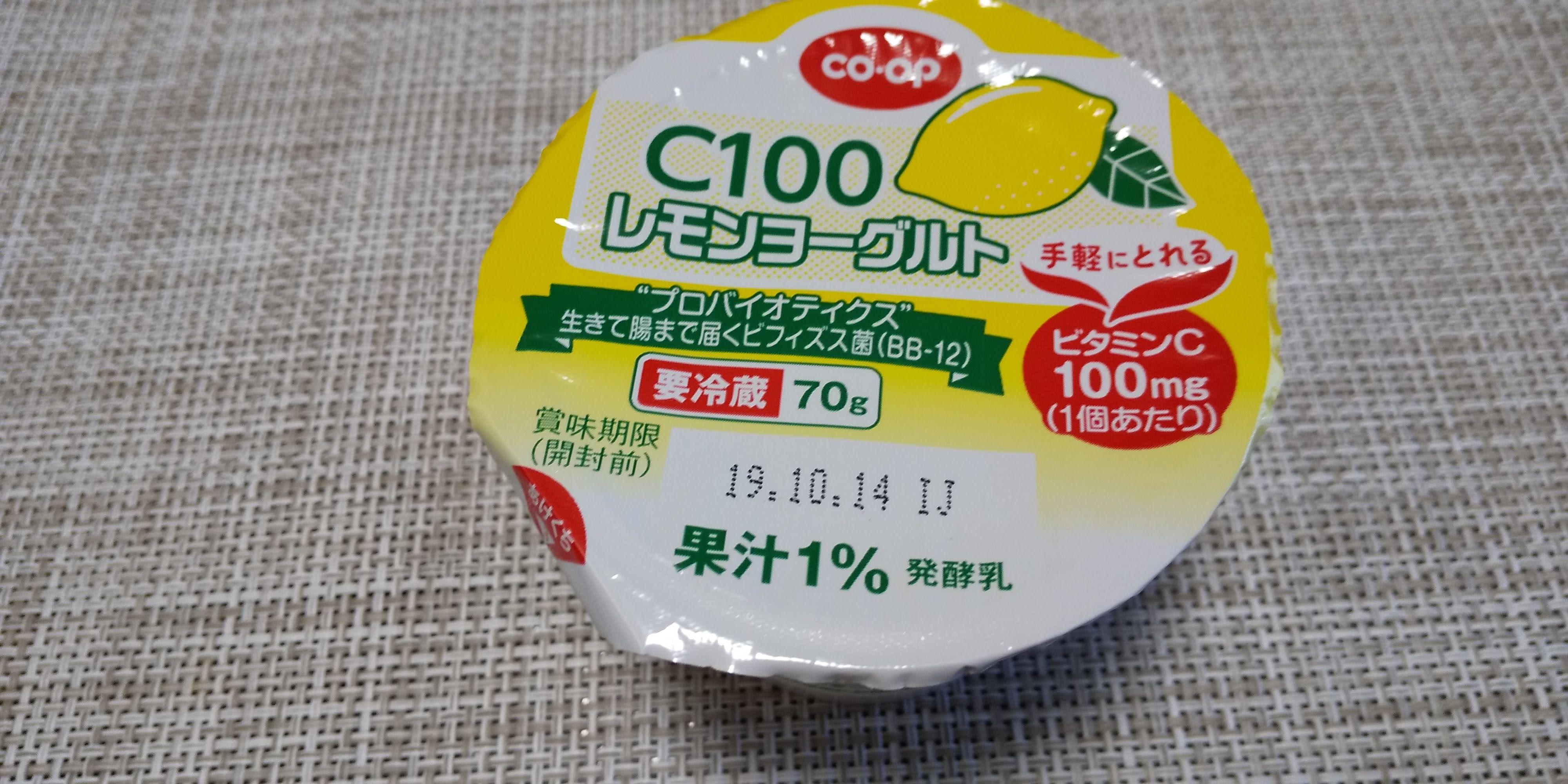 コープC100レモンヨーグルト