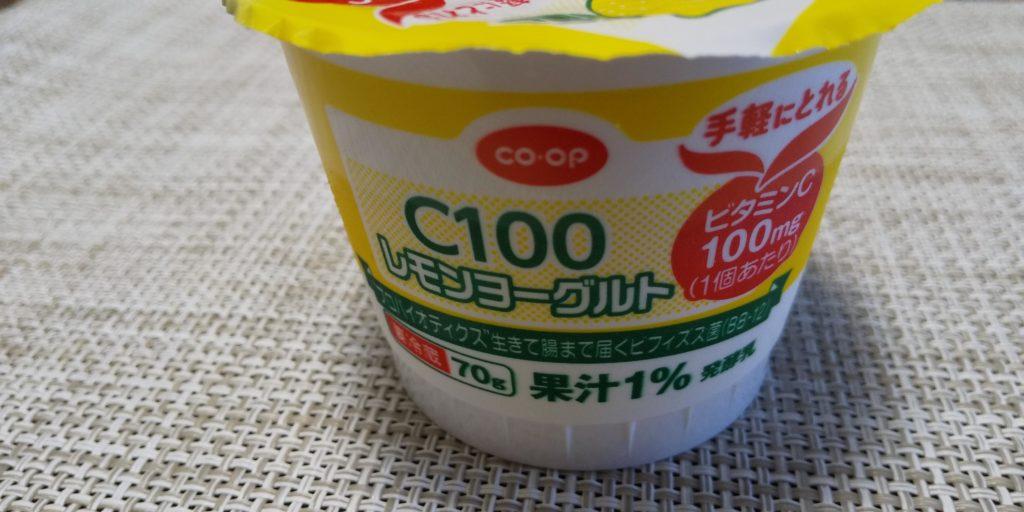 コープ【C100レモンヨーグルト】