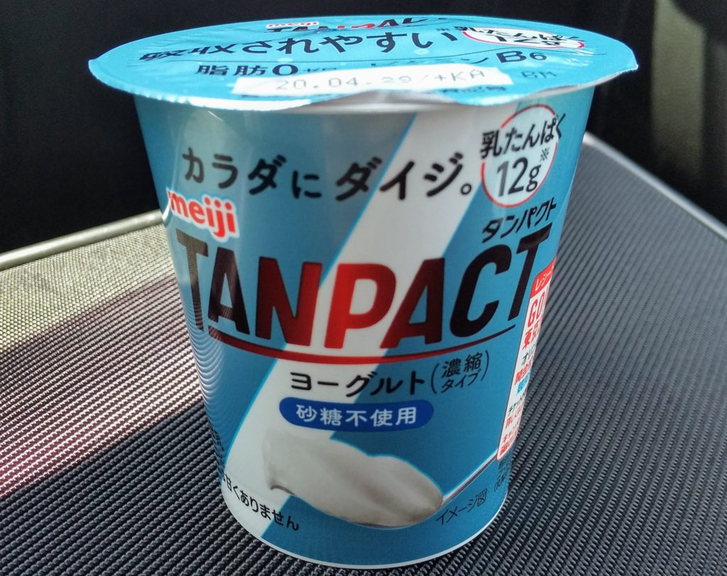 明治タンパクト砂糖不使用