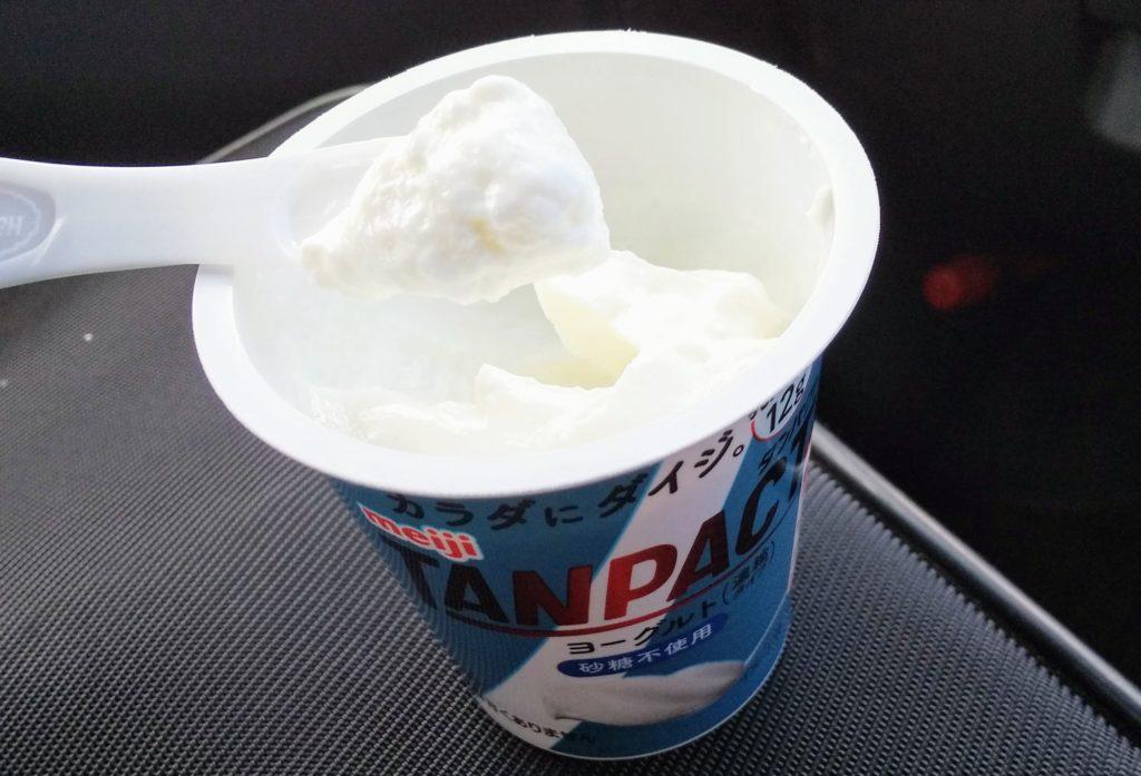 タンパクトヨーグルト砂糖不使用のレビュー