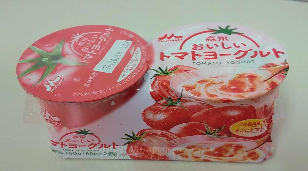 おいしいトマト!ヨーグルト