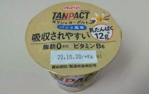 タンパクトギリシャヨーグルトバニラ風味