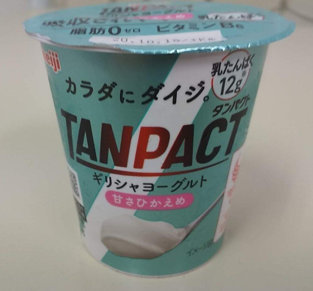 TANPACTギリシャヨーグルト甘さひかえめ