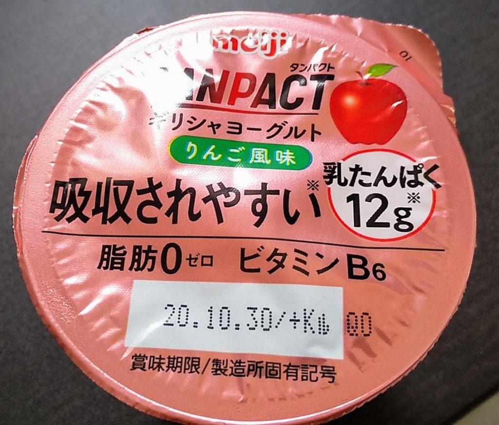 タンパクトギリシャヨーグルトりんご風味
